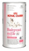 royal-canin-babycat-milk